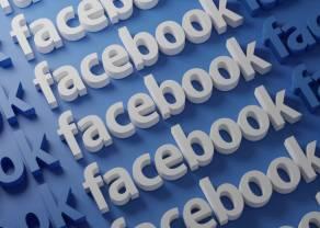 05 lipca - notowania amerykańskich spółek giełdowych. Sprawdźmy ile dolarów kosztuje dziś zakup akcji spółek: Facebook, Amazon czy Tesla