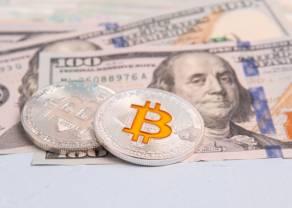 Ile bitcoinów (BTC) lub dolarów USD zapłacisz dzisiaj - EOS, Bitcoin Cash i Cardano? - waluty cyfrowe 16 stycznia