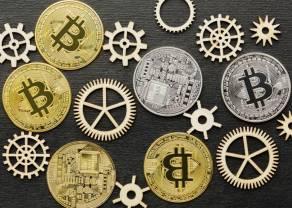 Ile dolarów lub bitconów (BTC) zapłacisz dzisiaj - Bitcoin Cash, EOS oraz Cardano? - kryptowaluty 14 stycznia