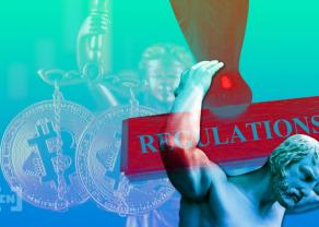 Giełdy kryptowalut zagrożone nowym senackim projektem ustawy infrastrukturalnej