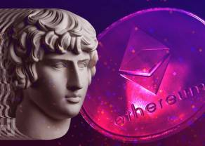 Hard fork London dla Ethereum – wszystko, co musisz wiedzieć