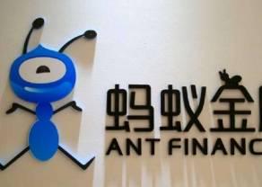 Ant Group podnosi głowę i myśli o kolejnej próbie wejścia na giełdę! Dlaczego regulatorzy w ordynarny sposób wycofali IPO chińskiego PayPala?