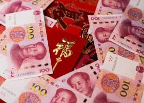 """Bank Chin - """"będziemy utrzymywać stabilny kurs waluty"""". Juan chiński (JPY) osłabia się względem dolara amerykańskiego (USD)"""