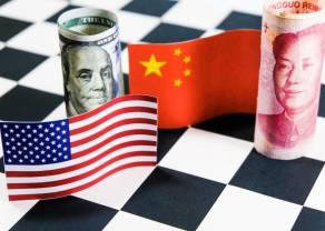 Bank Chin obniża stopę rezerw obowiązkowych dla wszystkich banków