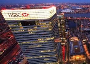 Bank HSBC wchodzi w blockchain – pierwsza transakcja już wykonana