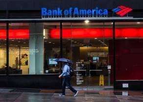 Bank of America z wynikami finansowymi za II kwartał 2020 r.
