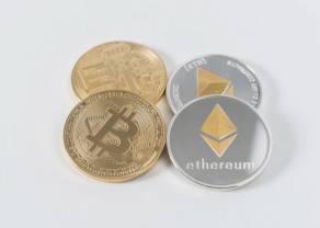 Bitcoin (BTC) leci w dół, choć platforma Bakkt dziś wystartowała! Ethereum utrzymuje konsolidację. Spadki Ripple (XRP) i kryptowaluty giełdy Binance