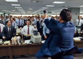 Bitcoin - co Wilk z Wall Street sądzi o znanej kryptowalucie?