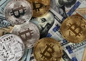 Bitcoin – jak zmieniał się pieniądz