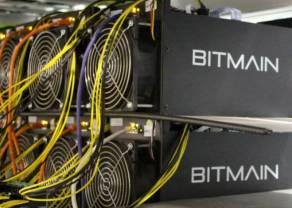 Bitmain stracił ponad 500 mln dolarów w III kwartale '18 na produkcji koparek kryptowalut