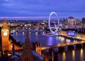 Brytyjski rynek pracy przemawia za podwyżkami stóp w UK