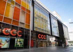 CCC ponad 19% w górę, LPP i PGE też z dwucyfrowymi wzrostami. Santander i Pekao na mocnym plusie. XTB bez fajerwerków