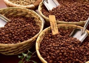 Cena kawy na nowych 4-letnich maksimach! Kurs złota walczy z psychologiczną barierą notowań