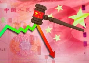 Chiny ciągną w dół akcje spółek z branży dóbr luksusowych! Czarne chmury nad LVMH, Hermes, Prada czy Kering
