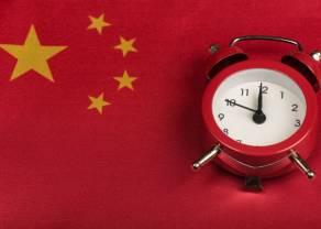 Chiny zaskakująco szybko poradziły sobie z pandemią COVID-19. Rekordowy napływ kapitału na chiński rynek obligacji - co to oznacza? Oto kilka najważniejszych tez