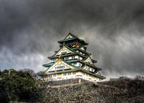 Ciekawy przypadek kryzysu japońskiego