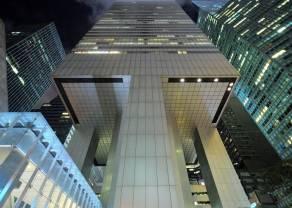 Citigroup przedstawia wyniki za III kwartał 2021 r. Zysk banku wyższy o 48%