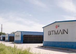 Czy Bitmain przejmie Bitcoina?