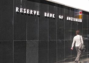 Decyzja RBA - decydenci wciąż obawiają się mocnego AUD