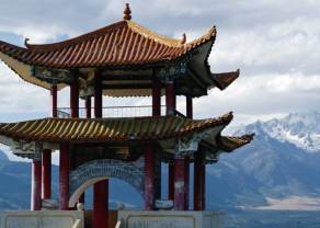 Dlaczego w tym kwartale należy postawić na obligacje skarbowe? I dlaczego akurat na chińskie?