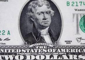 Dolar jest coraz mocniejszy! Euro przy 4,90 PLN. Frank blisko 4,17 zł. Funt nad 4,87 złotego