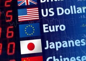 Dolar USD traci względem dolara kanadyjskiego CAD. Dolar nowozelandzki (NZD) najsłabszą walutą. Co z euro, frakiem i jenem na rynku Forex przed weekendem?