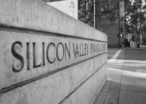 Dolina Krzemowa - miejsce biznesowego sukcesu i cichych porażek