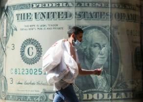 Dolar w górę, euro w dół! Kurs USD blisko kilkumiesięcznych maksimów