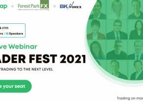 Eightcap's TraderFest 2021 – jeden z najbardziej znaczących eventów online w tradingu