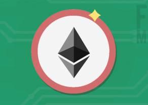 Ethereum (ETH) - co musisz o nim wiedzieć? Opis kryptowaluty, historia, notowania, opinie