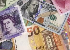 Euro, dolar, frank, funt, korona czeska, polski złoty na rynku Forex. Kursy walut w piątek po południu