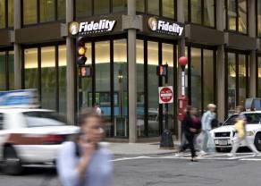Fidelity + Bitcoin i Ethereum? Gigant z WallStreet wchodzi w rynek kryptowalut