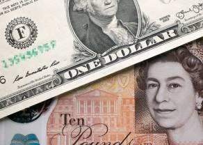 Funt traci wobec dolara amerykańskiego. Euro, dolar, frank i funt (EUR, USD, CHF, GBP) na rynku Forex w poniedziałek