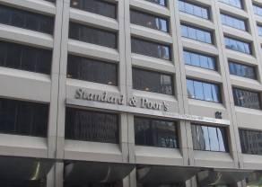 Główne indeksy giełdowe blisko historycznych szczytów. Czy nowe maksima na S&P 500 oraz Dow Jones są realne?