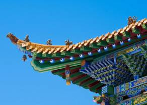 Gorsze nastroje na rynku akcji, chiński wirus pretekstem do większej korekty? Notowania giełdowe