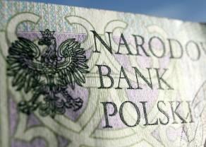 Historycznie niskie stopy procentowe to zły krok? Działania NBP mogą przynieść odwrotny skutek od zamierzonego