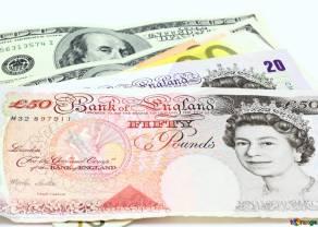 Ile kosztują euro, dolar, frank, funt i korona czeska? Kursy walut na rynku Forex 7 czerwca
