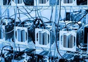 Intel i kopanie bitcoina (BTC) - rynkowy gigant z patentem na energooszczędny mining