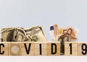 Inwestycyjno-gospodarcze podsumowanie tygodnia. Przeceny w USA, aprecjacja cen ropy oraz mocne zniżki złotego (PLN)