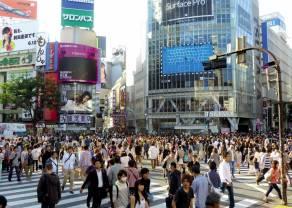 Jak radziła sobie japońska gospodarka w trzecim kwartale 2020 roku?