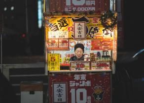 Jen traci do dolara (USD/JPY) po opublikowaniu kiepskich danych z japońskiej gospodarki