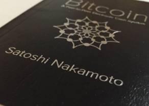 Jest kolejny chętny do otrzymania praw autorskich do bitcoina (BTC)