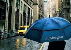 JPM Coin, kryptowaluta JPMorgan, nie ma żadnego sensu, wg CEO Ripple