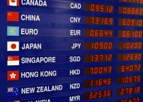 Kantor internetowy. Ranking kantorów internetowych – marzec 2021. Wymiana walut w kantorze internetowym