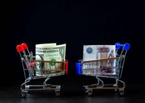 Kluczowy moment dla kursu dolara amerykańskiego (USD) i euro (EUR)! Jaka będzie reakcja kursów walut i co się może wydarzyć na rynku Forex?