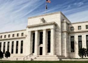 Komentarz walutowy – expose Jerome Powella