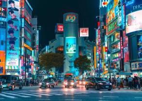 Kontynuacja nieograniczonego zakupu obligacji! Bank Japonii poprawił sentyment na rynku