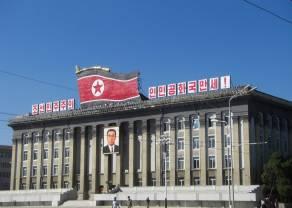 Koreańska saga trwa