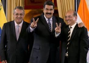 Kryptowaluta Wenezueli - żart czy próba ratunku kraju?