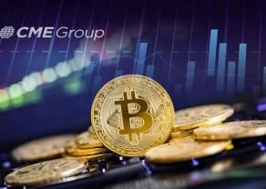Kurs bitcoina rośnie powyżej 8700 dolarów po wejściu opcji na giełdzie CME